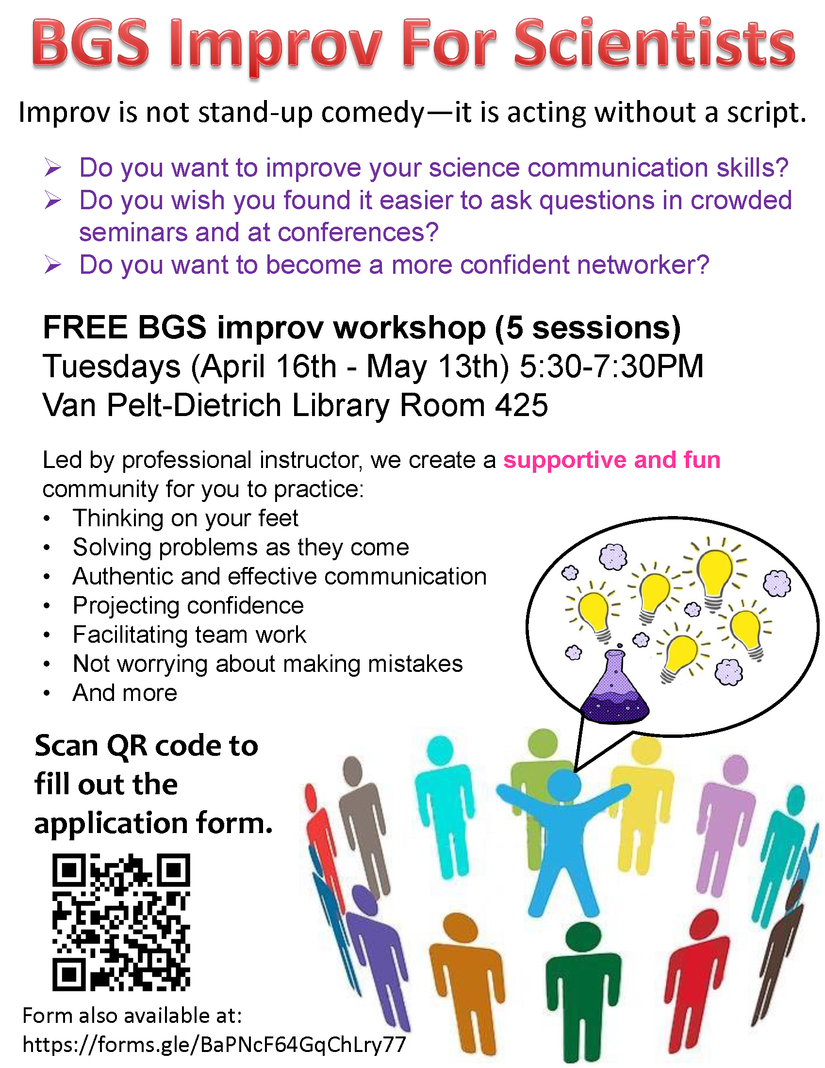 BGS Improv Workshop Series - BGS Career Development